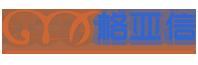 深圳方案公司