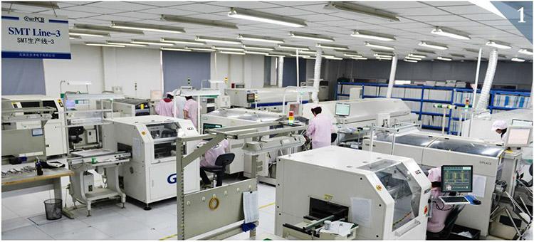 电子产品加工条件
