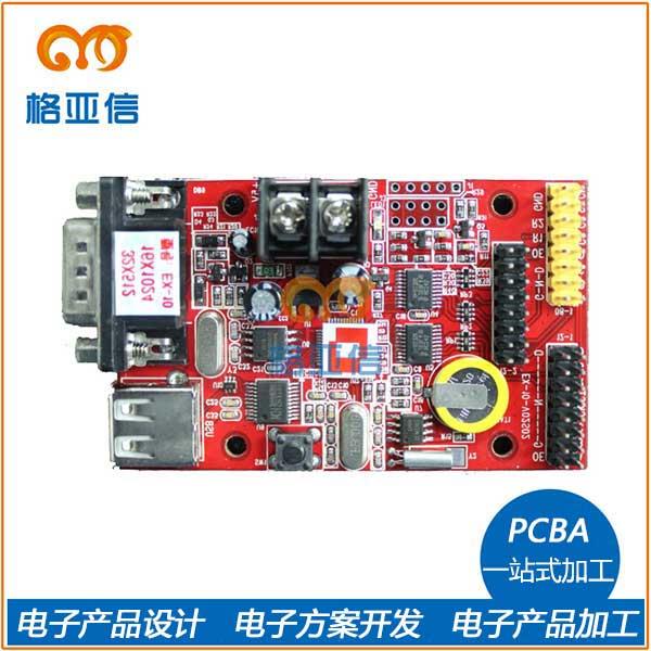 车载影音设备PCBA加工